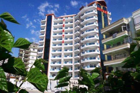 Фотография комплекса Yekta Plaza Residence