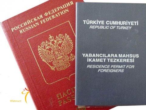 Есть ли у иностранца право на работу при наличии ВНЖ?