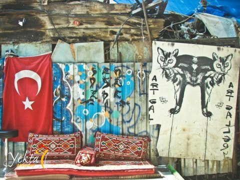 Сколько дней можно находиться в Турции без визы?