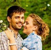 Валерий и Ксения
