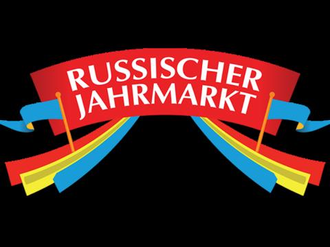 Yekta Homes примет участие в Русской ярмарке в Германии 8 – 9 июня 2019