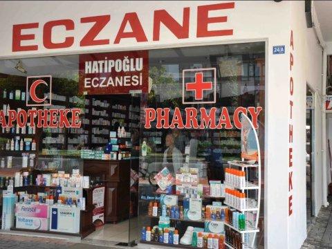 Всё о лекарствах и аптеках в Турции
